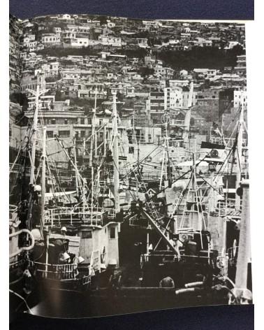Takumi Fujimoto - Wind and People of Korea - 1979