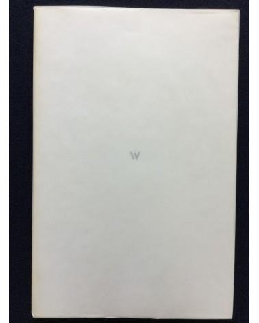 Wolfgang Tillmans - Wako Book 1 - 1999