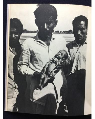 Hirokazu Ishida - Brahman and the People, India - 1971
