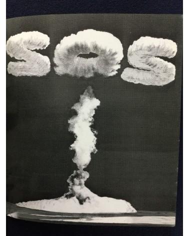 Mad Amano - SOS - 1970