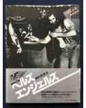 Osamu Nagahama - Hell's Angels - 1981