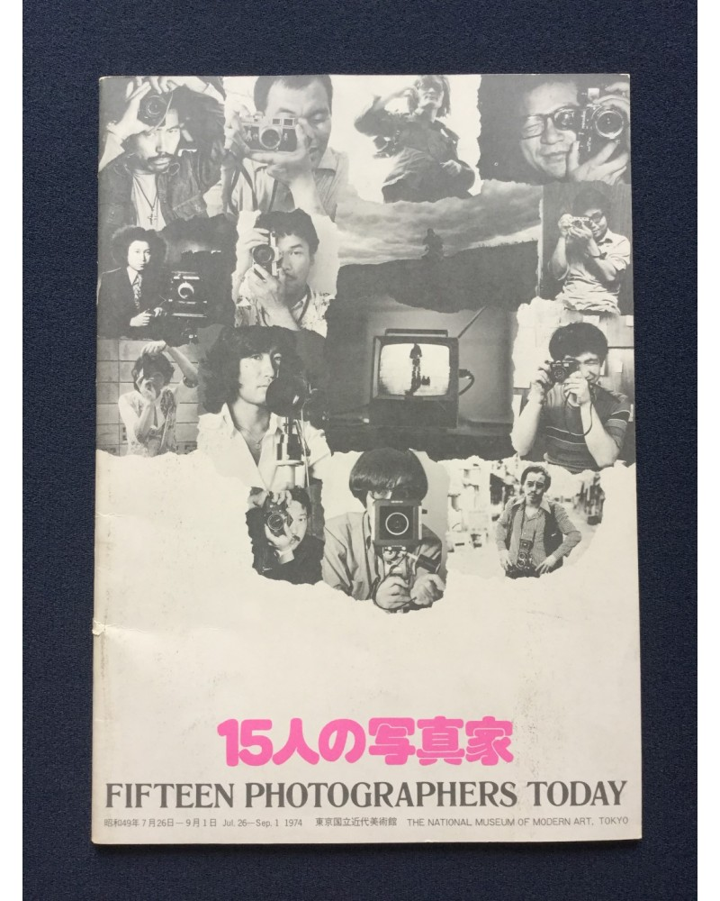 Fifteen Photographers Today - 1974
