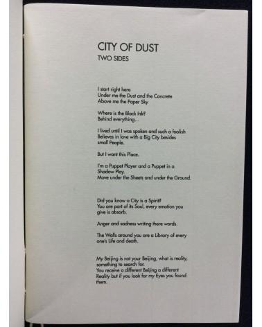 Ma Te - City of Dust - 2016