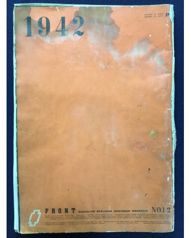 Front - No.1-2 (Navy Issue) - 1942