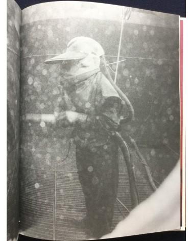 Tsubi Book - 2000-2005 - 2005