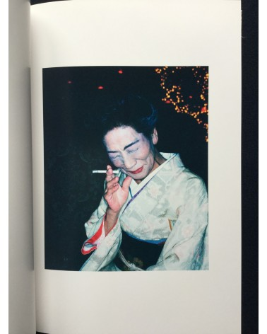 Kazuyoshi Usui - Showa 88 - 2012
