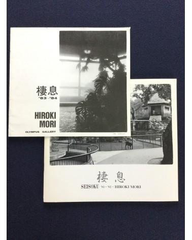 Hiroki Mori - Seisoku '81-'82 & Seisoku '83-'84 - 1983 & 1985
