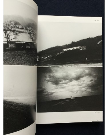 Yutaka Takanashi - Field Notes of Life - 2009