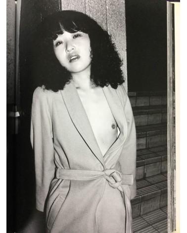 Kyo Sasaki - O-Ni With Print - 1992