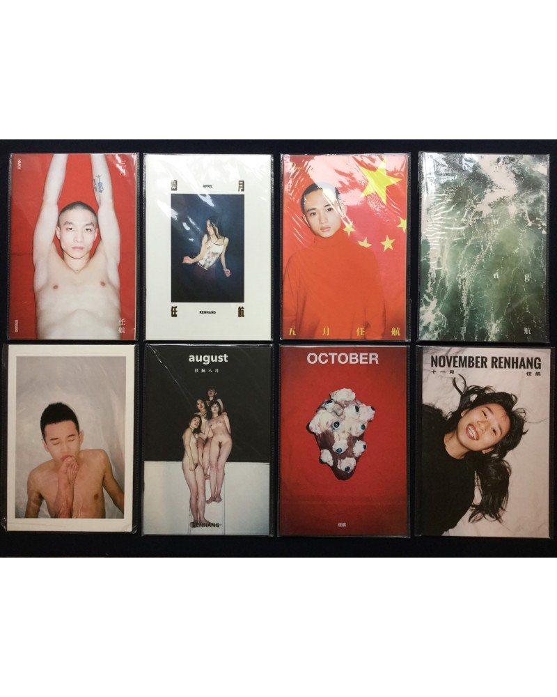 Ren Hang - March April May June July August October November - 2016