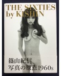Kishin Shinoyama - The Sixties by Kishin - 2011