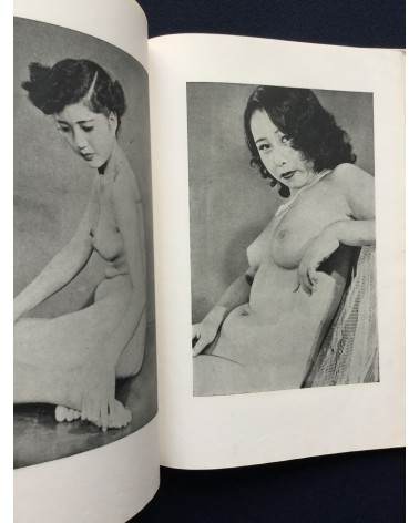 Nude Masterpiece - Nudity Art Photobook - 1952
