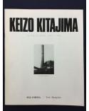 Keizo Kitajima - 24 Pictures 1983-1988 - 1988