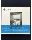 Herbie Yamaguchi - Hope - 2009