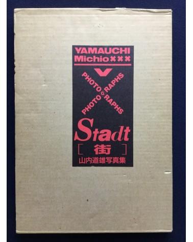 Michio Yamauchi - Stadt - 1992