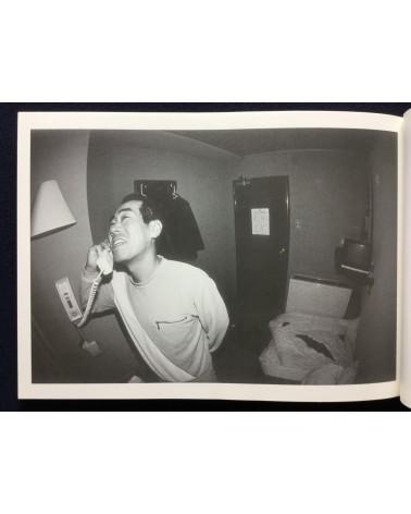 Satoshi Nakajima - Single Life - 1990
