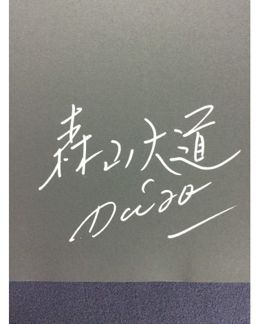 Daido Moriyama - The Complete Works. Special Edition With Print - 2003