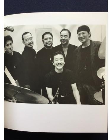 Mikio Hasui - Toko Memories of Motohiko Hino - 2000