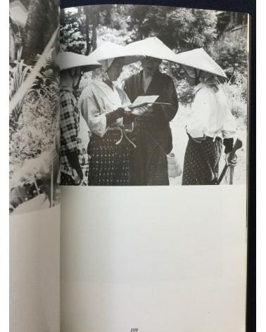 Soichi Matsuda & Toshio Yamada - Kawanonagare wa taezu shite - 1989