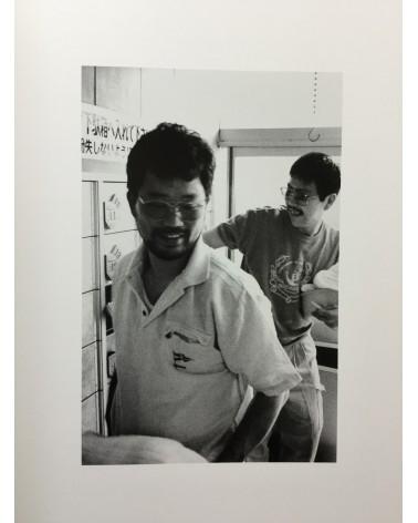 Masayuki Yoshinaga - Sento - 2011