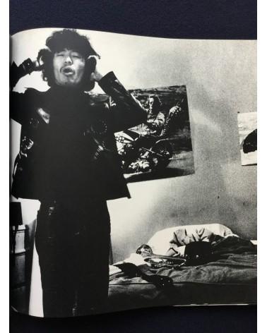 Tadayuki Naitoh - Alone, alone, alone… The World of Hino Terumasa - 1970