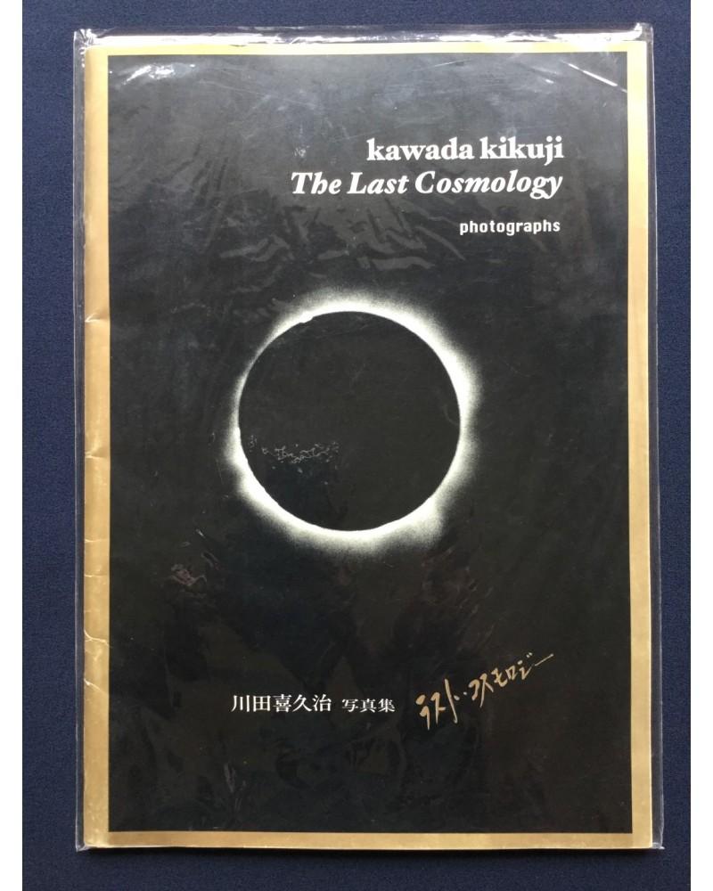 Kikuji Kawada - The Last Cosmology - 1995