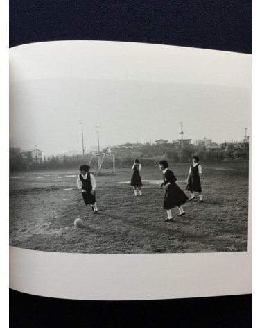 Yoshimasa Okimatsu - Snapshot - 1972