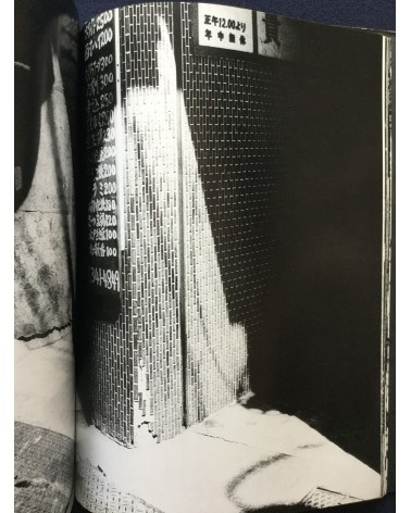 Daido Moriyama - Light and Shadow - 1982