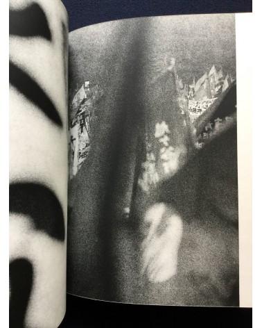 Tsuguhi Shinkawa - Shashinshu - 1973