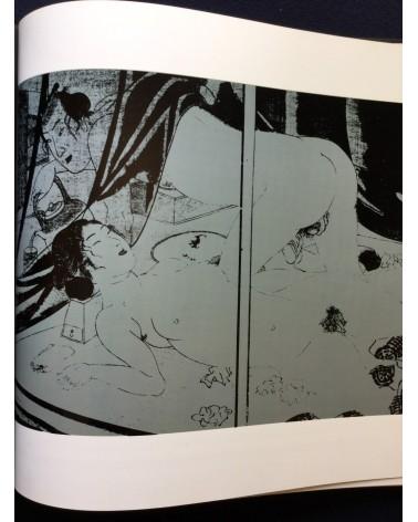 Garo Aida - Japon - 1982