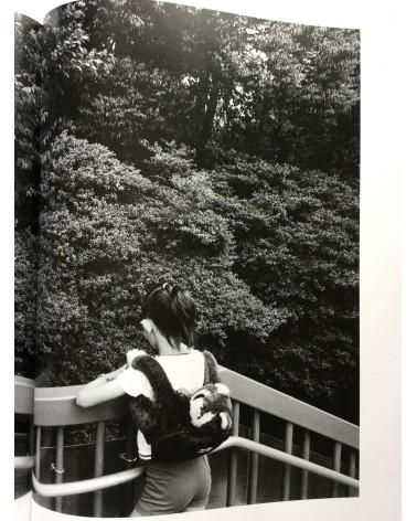 Shigeichi Nagano - Distant Gaze, A strange perspective in Tokyo - 1989