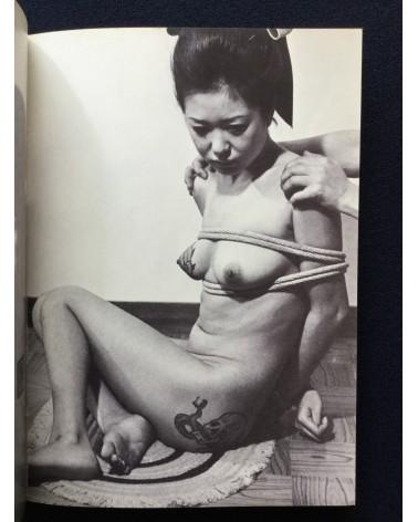 Oniroku Dan & Takashi Yamaguchi - Yakuza Tenshi, Volumes 1, 2, 3 - 1971