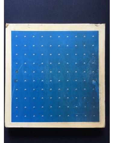 Light Art Club - Koseki - 1971