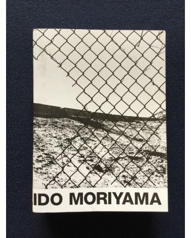 Daido Moriyama - Northern - 2010