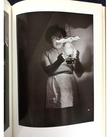 Morinari Kawaguchi - Koga, ochiboshu - 1974