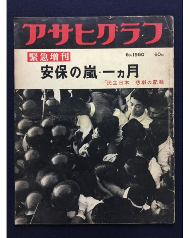 Asahi Graph - Storm of Ampo, One Month - 1960