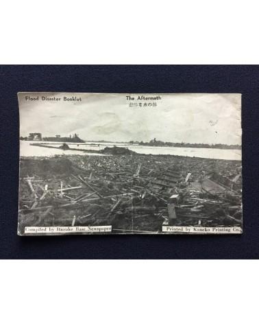 U.S. Air Force - Chikugo River Rampage - 1953