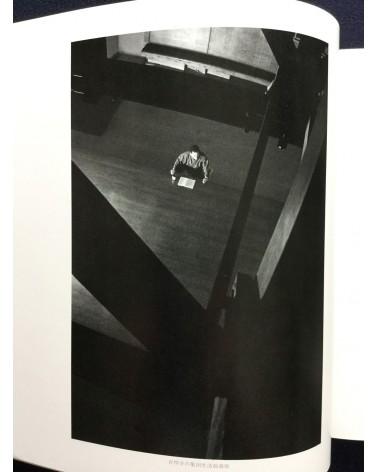 Kyohei Kato - Choukai Boraku - 1987