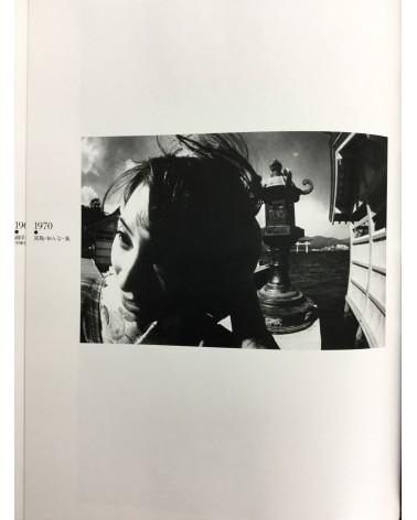 Shisui Tanahashi - Ryurai ryukyo 1954-1973 - 1974