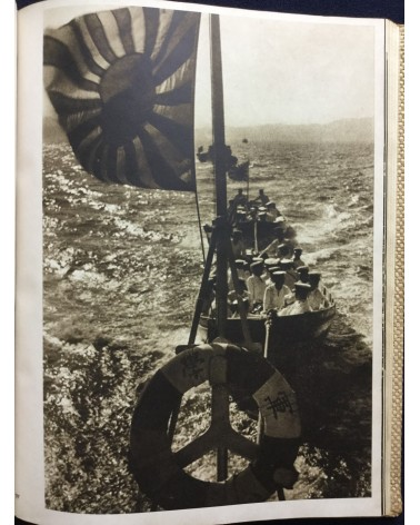 Fujio Matsugi - Naval Academy - 1943