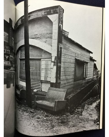 Yasuo Fujisaki - Nihon no kokuin - 1970