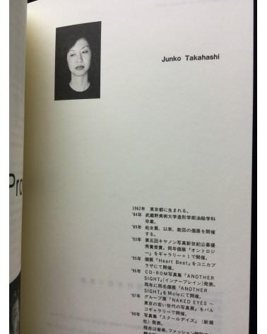 Junko Takahashi - Trans Body Bondage - 1998
