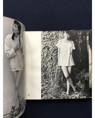 Masaya Nakamura - Glamour - 1957
