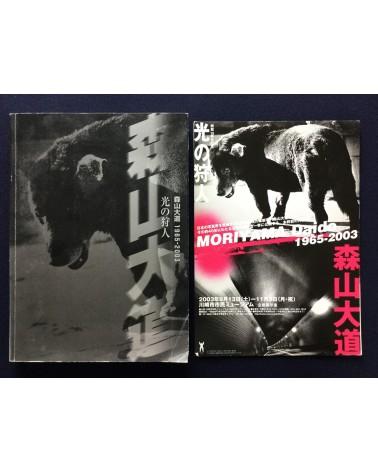 Daido Moriyama - Hunter of Light, 1965-2003 - 2003