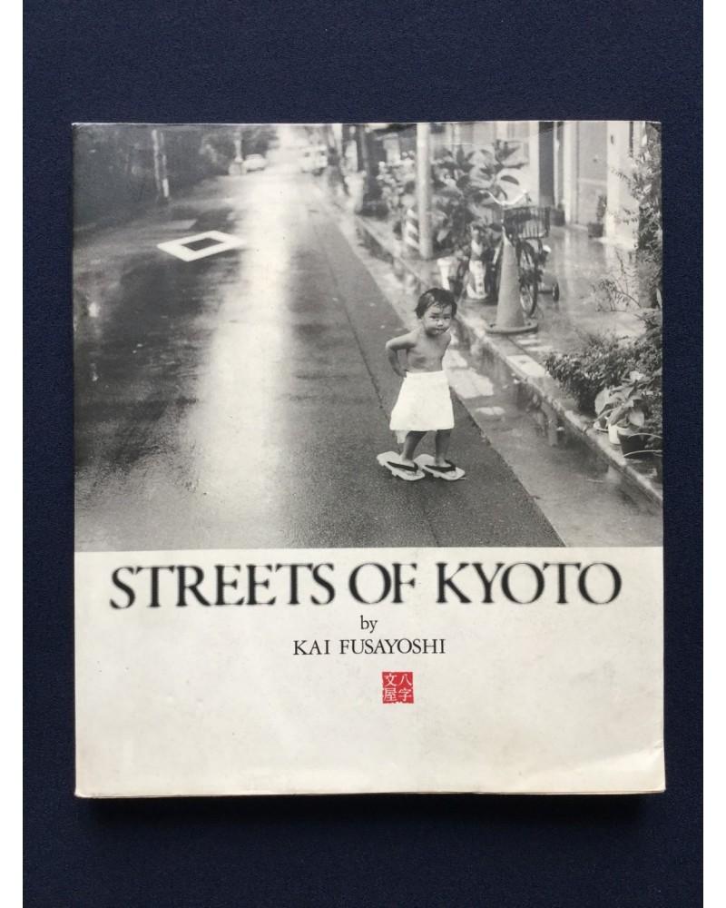 Kai Fusayoshi - Streets of Kyoto - 2001
