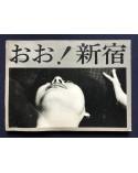 Shomei Tomatsu - Oh! Shinjuku - 1969