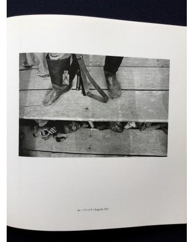 Sebastiao Salgado - In Human Effort - 1993