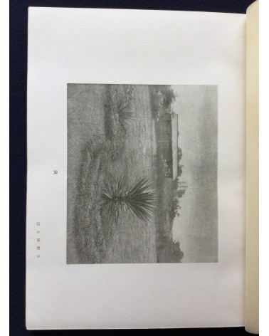 The Tokyo Photographic Research Society - No.16 - 1925