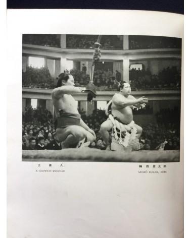 Kansai Leica Club - Leica Photographs Vol.1 - 1938