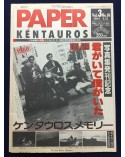 Paper Kentauros - Vol.3 No.16 - 1984